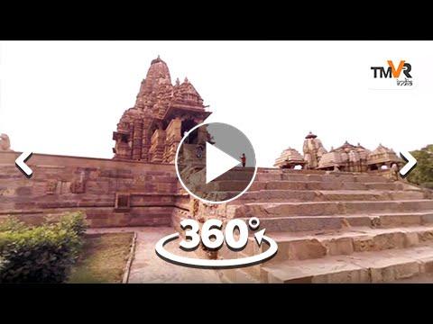 Kandariya Mahadeva Temple, Khajuraho- 360 Degree Video ... Kandariya Mahadeva Temple Inside