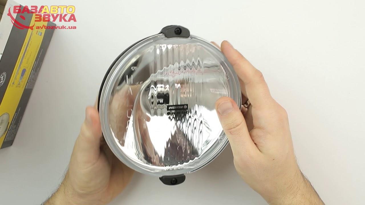 Дополнительный свет на авто - фары HY-9000-1 (FX9000). Halogen .
