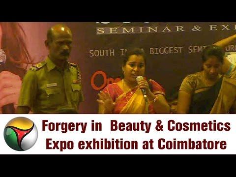 Fraud at Osma Jasmine's beauty Seminar in Coimbatore