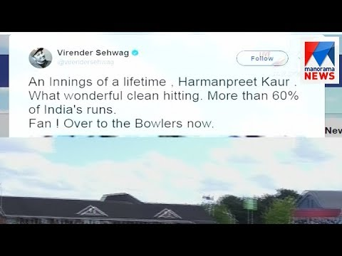Harmanpreet Kaur, what on earth was that innings?| Manorama News