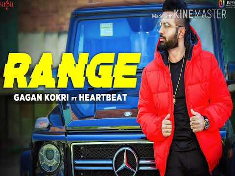 Range Ringtone || Gagan Kokri || New Punjabi Ringtone