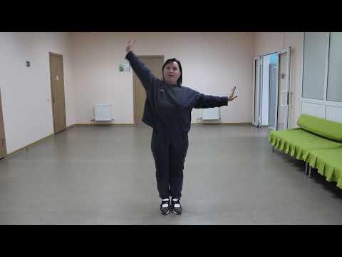 Урок казахского танца видео