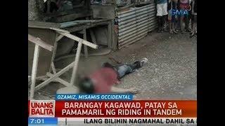 UB: Barangay kagawad, patay sa pamamaril ng riding in tandem sa Ozamiz, Misamis Occidental