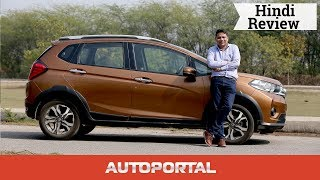 Honda WR-V Hindi review — Autoportal