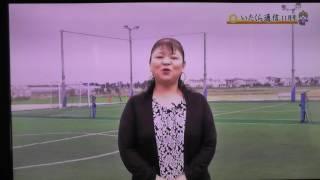 板倉町婚活2016秋冬
