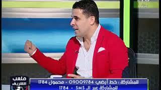 خالد الغندور: فوز الاهلي على الترجي يُدعم محمود طاهر انتخابياً