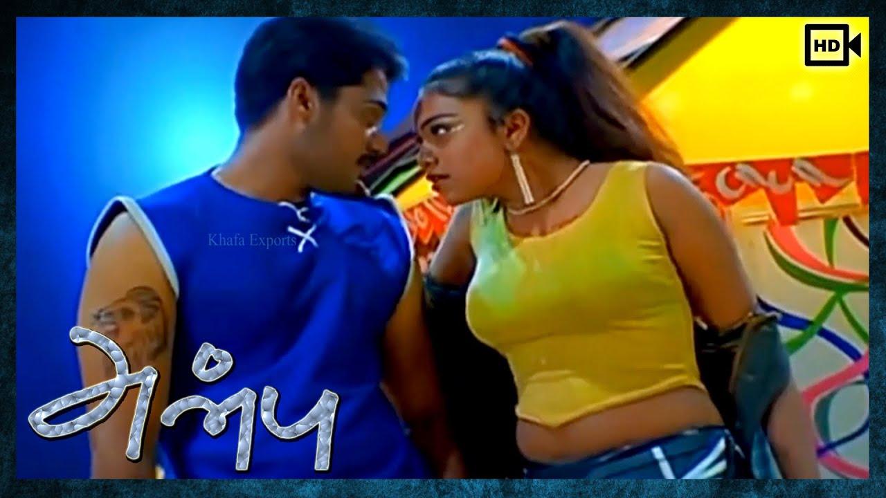 Anbu tamil full movie   bala   deepu   vadivelu   vijayakumar.