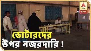 A man at Cooch Behar caught on camera while doing surveillance on voters| ABP Ananda