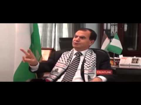 Interview with Dr Montaser Abu Zeid, Ambassador of the State of Palestine to Nigeria. 03/08/2014