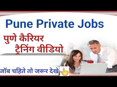 pune private job - pune city me best future banane ke important tips & full information!