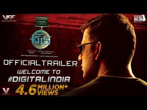 CHAKRA - Official Telugu Trailer | Vishal | M.S. Anandan | Yuvan Shankar Raja | VFF