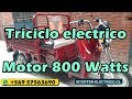 Triciclo electrico Chile motor 800 Watts
