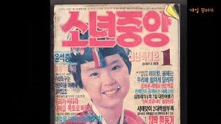 닌텐도 패미컴? 패밀리와 불법복제의 추억 #2-1 KOREA Famiclone HISTORY