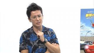 『カーズ/クロスロード』日本語吹き替え版でストームの声を演じた藤森...