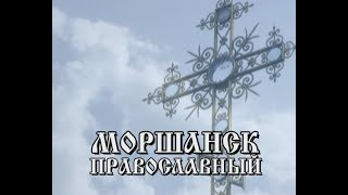 «Собор св. Архистратига Божия Михаила и всех Небесных Сил Бесплотных»