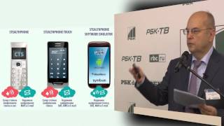 A.Klepov Report at Conference «Business Security 2012».mp4