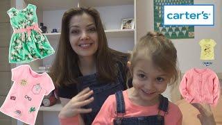 Обзор детской одежды Сarters с примеркой. Мodnakasta услуга доставки товаров из АМЕРИКИ.