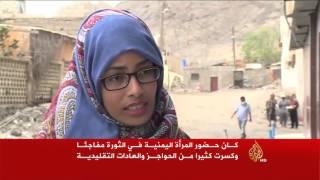دور المرأة اليمنية في الثورة