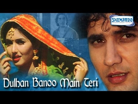 Dulhan Banu Main Teri - Hindi Full Movies - Faraaz Khan & Deepti Bhatnagar - Bollywood Movie