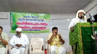 "Khalid Uvaisi Idukki - Kuthiothode Mahal Imam -""Nammude makkal nanmayude pookkal"" mp3"