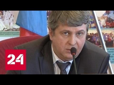 Задержан чиновник, отвечавший за очистку Байкала