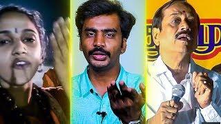 ஆண்டாளும், YouTube-ம் என்னை பயமுறுத்துகிறது! Vairamuthu | Andal | RK 116