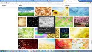Создание сайта в dreamweaver
