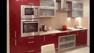 Фотографии кухонь на заказ(, 2012-12-06T15:53:16.000Z)