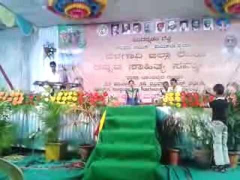Karnataka Saahitya Sammelana Performed By Darshan