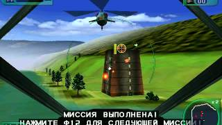 Extreme Assault (Rus) for Old-Game.ru