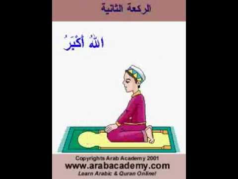 تعليم كيفية الصلاة للأطفال