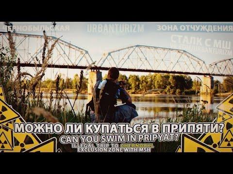 Где можно купаться: пляжи Красноярска и края