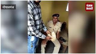 पुलिसकर्मी का माफी मांगते वीडियो हुआ वायरल