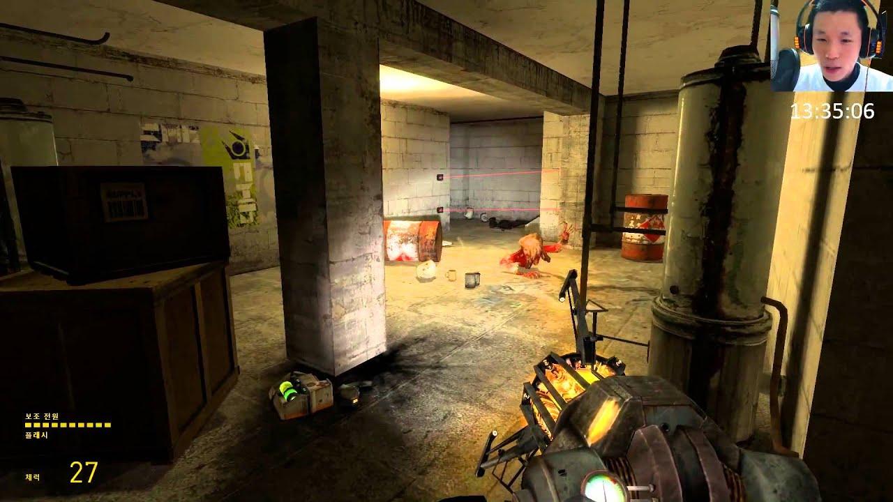 wprowadzenie do Half-Life Phet Lab (radioaktywna gra randkowa) najlepsza aplikacja randkowa dla lesbijek Singapur