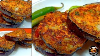Delicious Eggplant Cutlets   Fry The Eggplant & Add 2 Eggs, You Can't Forget It Once You Eat It.
