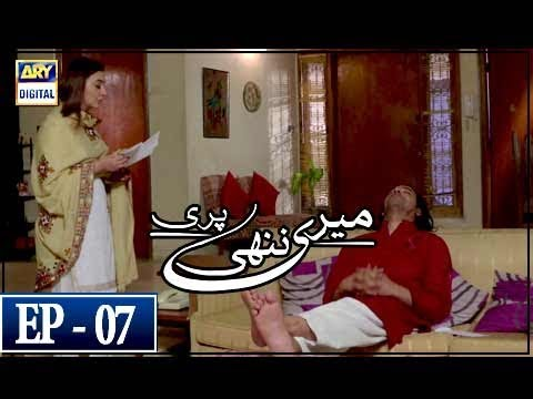 Meri Nanhi Pari - Episode 7 - 19th March 2018 - ARY Digital Drama