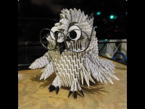 Оригами модульное мудрая сова