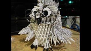 Модульное оригами. Умная сова. Мастер-класс.