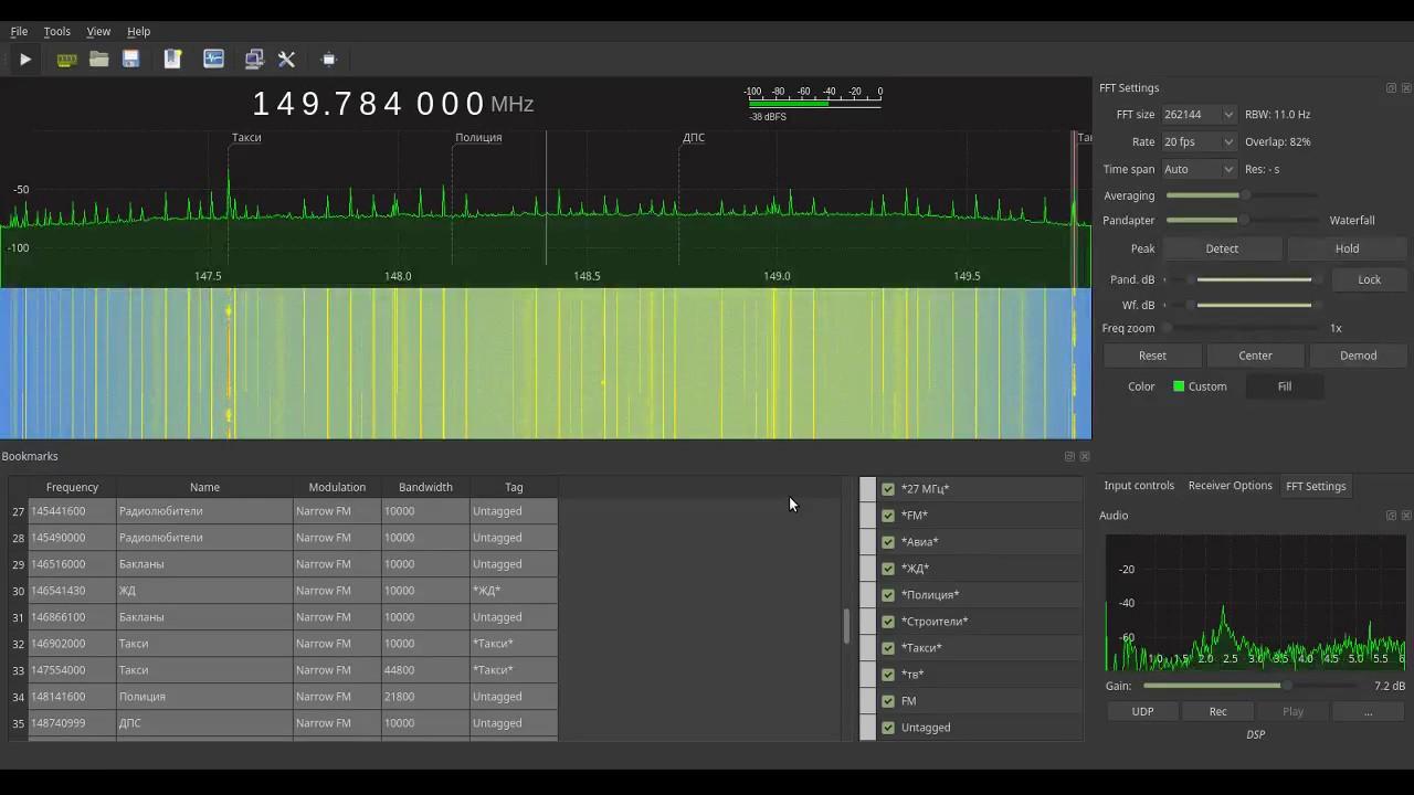 RTL SDR Программа Gqrx  Linux Mint 18