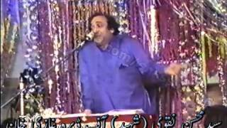 Shair-e-Ahlebait Syed Mohsin Naqvi of D.G Khan | 13 Rajab at Qadeemi, Rawalpindi (17/12/1994)