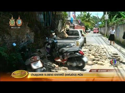เรื่องเล่าเช้านี้ กำแพงเก่าเชียงใหม่ล้มทับรถเสียหาย 5 คันรวด หลังฝนตกหนัก-ดินทรุดตัว