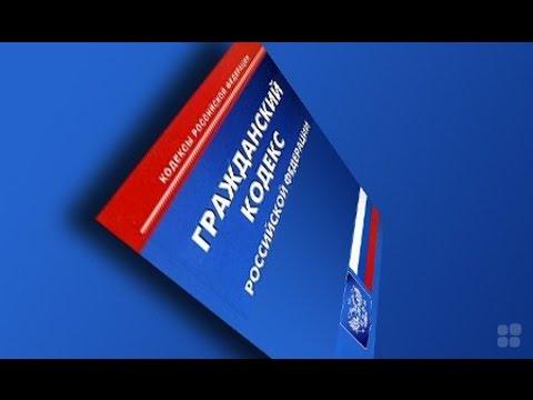 ГК РФ, Статья 7, Гражданское законодательство и нормы международного права, Гражданский Кодекс Росси