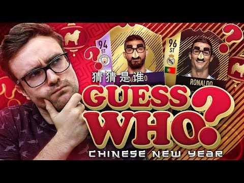 GUESS WHO FIFA!!! Fifa 18 Chinese New Year Special Pack Opening