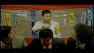 Korean Movie 투사부일체 (My Boss, My Teacher. 2005) Teaser Trailer