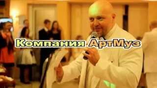Ведущий Киева и саксофонист на корпоративной вечеринке в одном лице(, 2014-05-07T15:42:44.000Z)
