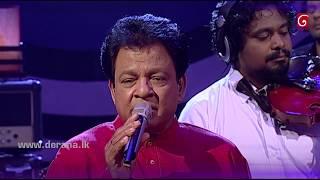 Atheethaya Sihinayak Pamanai - Karunarathna Divulgane @ Derana Singhagiri Studio ( 28-07-2017 ) Thumbnail