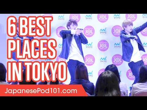 6 Best Places To Visit in Tokyo