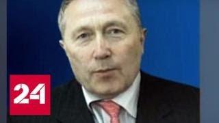 В Москве стреляли в мультимиллионера из списка Forbes - Россия 24
