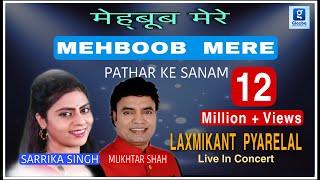 Mehboob Mere   Mukesh, Lata Mangeshkar   Pathar Ke Sanam   Pyarelalji   Sarrika Singh & Mukhtar Shah