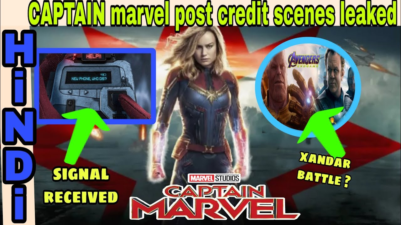 avengers end game realted captain marvel post credit scenes leaked | hindi  super captain